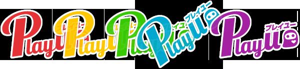 PlayU logo stickers
