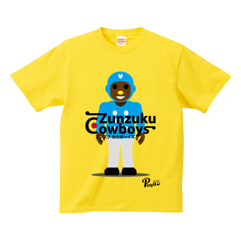 Kids Blues T-shirt