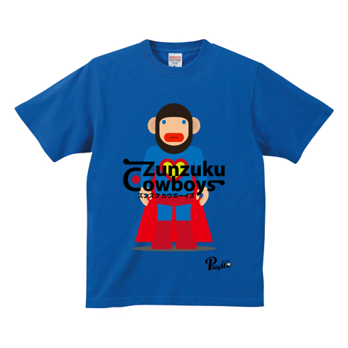 Kids Heartman T-shirt