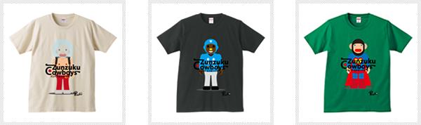 Zunzuku T-shirts